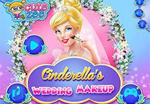 El maquillaje de Cenicienta en su boda